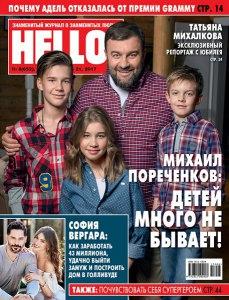 Михаил Пореченков впервые снялся с детьми для обложки журнала